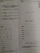 DSC_6980